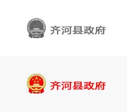 齐河县政府