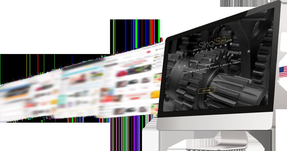微畅网站建设客户案例
