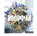 跨境电商图标