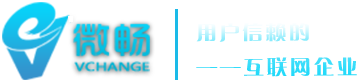 微畅logo
